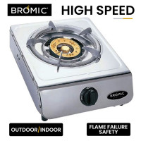 Bromic DC100-S Wok Cooker LPG Gas Deluxe Single Burner, Outdoor Camping or Indoor use