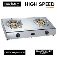 Bromic DC200-S Wok Cooker LPG Gas Deluxe Double Burner, Outdoor Camping or Indoor use
