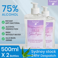 LOVEMEE 2 x 500ml Pump Bottles 75% Alcohol Anti-Bacterial Hand Sanitiser Gel with Aloe Vera