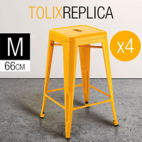 4 x REPLICA TOLIX Bar Stools Steel Metal Kitchen 66cm Dining Home Cafe Yellow