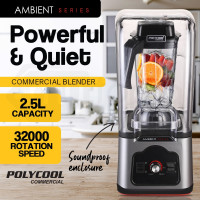 POLYCOOL Commercial Blender Quiet Enclosed Processor Smoothie Mixer Cafe Fruit