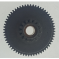 Meat Grinder Small Gear
